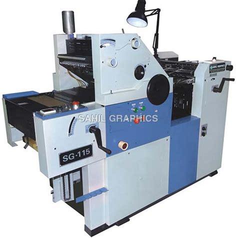 Paper Folding Machine Manufacturers In India - mini offset printing machine small offset printing machine