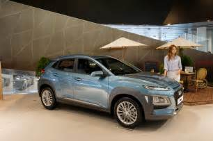 Hyundai Small Suv 2018 Hyundai Kona Debuts Fresh New Small Suv