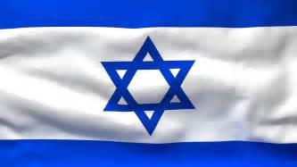 israel colors israel flag wallpaper wallpapersafari