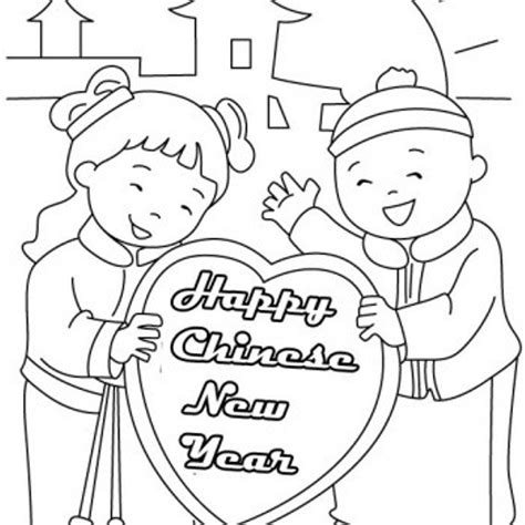 New Year Coloring Page Coloring Home