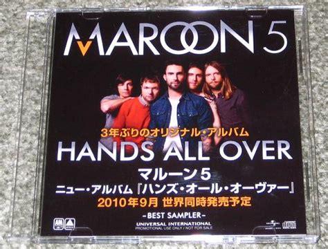 Cd Maroon 5 Songs About Import アーティスト maroon 5の商品は 400 点