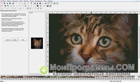 pattern maker x64 pattern maker скачать бесплатно русская версия для windows