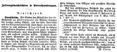 Bewerbung Landratsamt Heidelberg Die Synagoge In Siegelsbach Landkreis Heilbronn