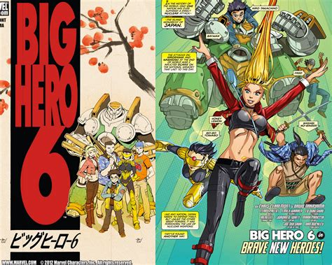 Marvel Big Book Of honey lemon big 6 comic www imgkid the image