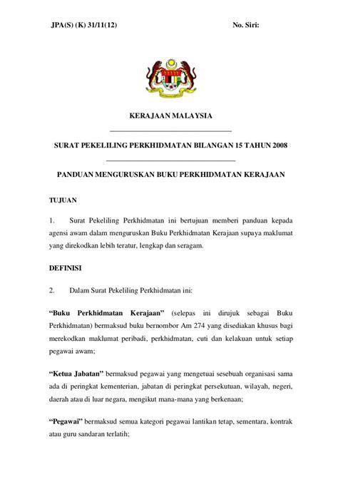 Contoh Surat Kronologi Sakit by Borang Permohonan Cuti Newhairstylesformen2014