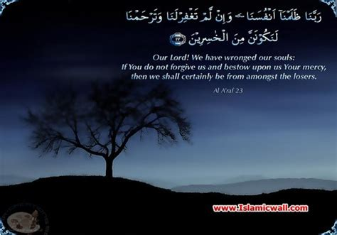 wallpaper ayat al qur an bergerak quran ayat from quran wallpapers 66a wallpaper 187 mymfb