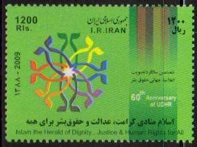 Shp Joint Issue Indonesia Jepang 23 sts of iran