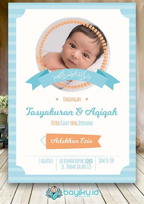free desain undangan aqiqah template desain kartu undangan aqiqah 8