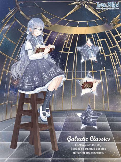 galactic classics love nikki dress  queen wiki fandom