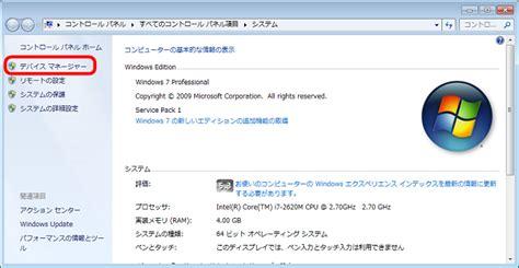 apple mobile device usb driver windows 7 driver usb apple mobile device windows 7 prioritygf