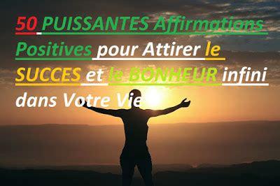 Comment Attirer Les Ondes Positives by 50 Puissantes Affirmations Positives Pour Attirer Le