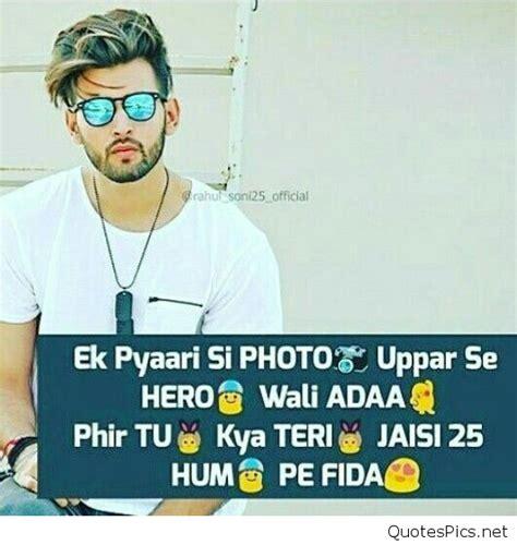 wallpaper whatsapp for boy attitude dp for whatsapp in hindi girl and boy