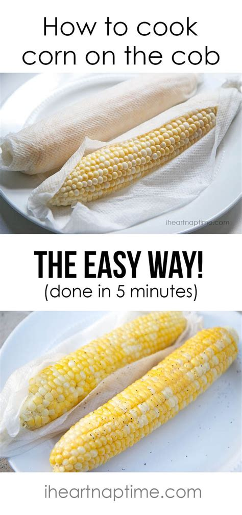 how to cook corn on the cob recipe