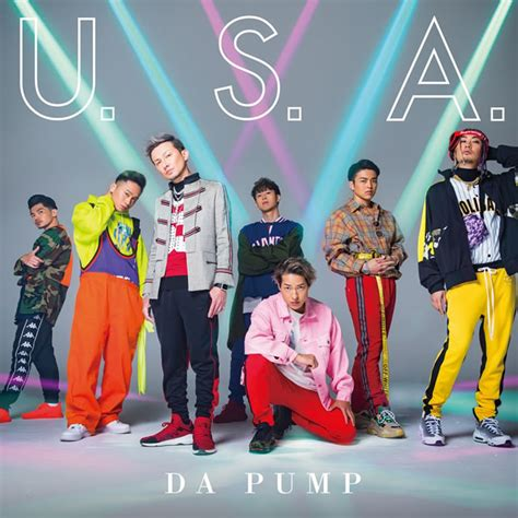 da pump mp3 usa da pump u s a cd dvd 限定 cdjournal