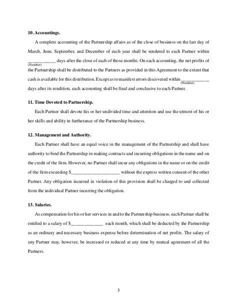 general partnership agreement general partnership agreement
