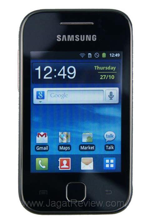 Samsung Yang Paling Murah review galaxy y smartphone android samsung paling murah kencang dan lengkap jagat review