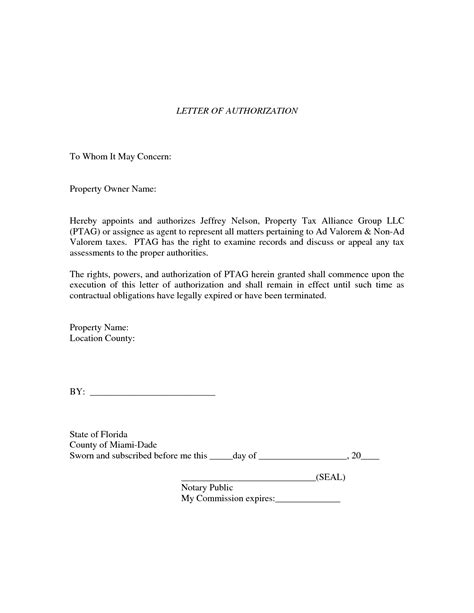 Employee Letter Of Concern Sle Whom It May Concern Letter Format Best Template Collection