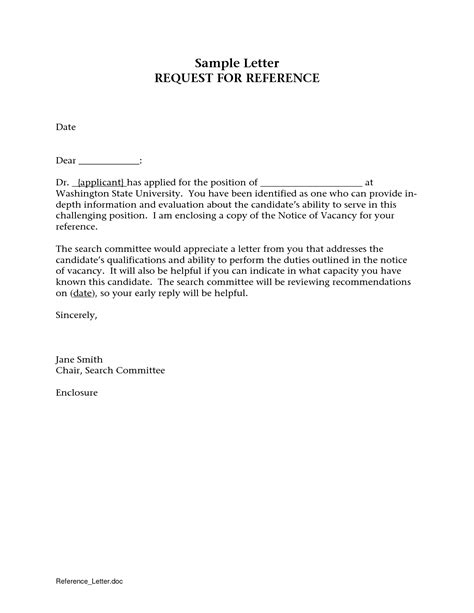 requesting a letter of recommendation template recommendation letter request sle free excel templates