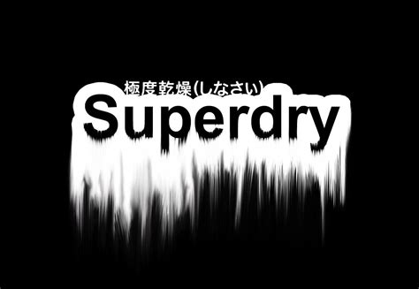 Superdry ? Integrated Brands