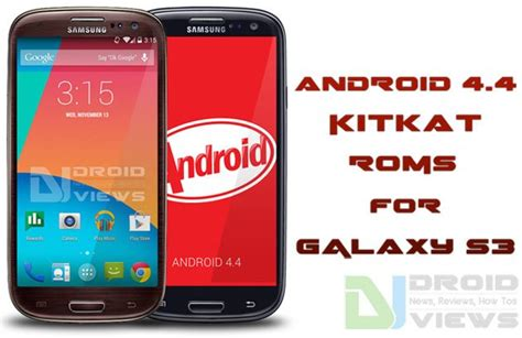 android kitkat 4 4 computer enter how to install android 4 4 kitkat based rom on galaxy s3 gt i9300 gt i9305 at t