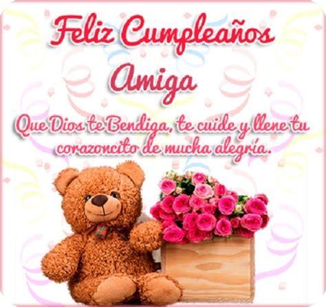 imagenes hermosas de feliz cumpleaños para una amiga bellas imagenes de cumplea 241 os para una amiga ver