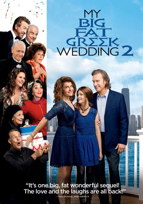 my bid my big wedding 2 dvd release date june 21 2016