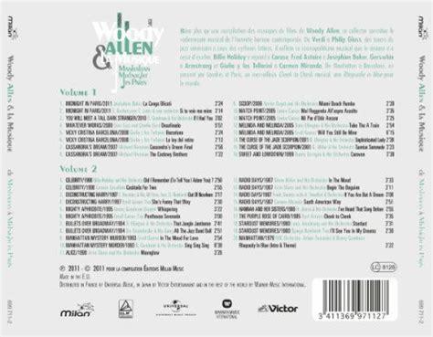format cd musique woody allen et la musique from manhattan to midnight