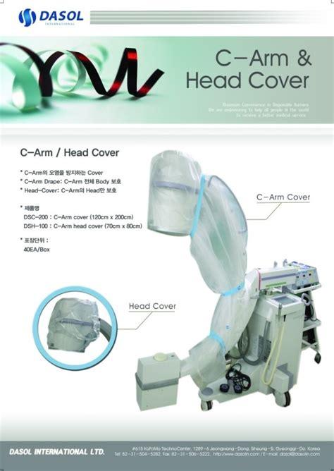 c arm drapes c arm drape head cover dasol international co ltd