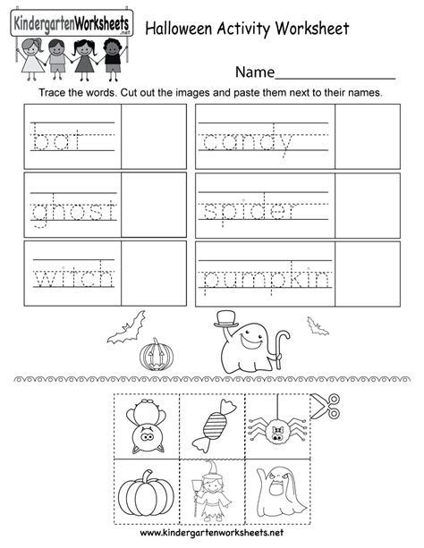 printable halloween games for preschoolers halloween activity worksheet free kindergarten holiday