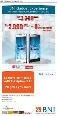 Harga Lg P765 harga lg optimus l9 android smartphone gadget