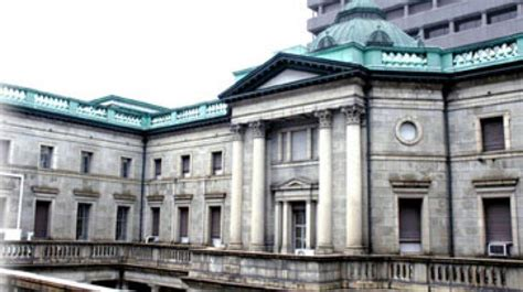 the bank of japan boj lifts growth forecasts on global outlook weak yen