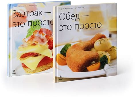 the of cookery made plain and easy books cover design for the cooking is easy book series