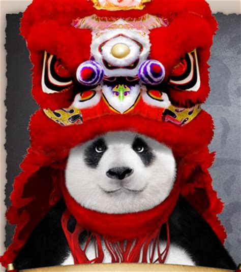 The Year Of The Panda free panda express new year kit for teachers