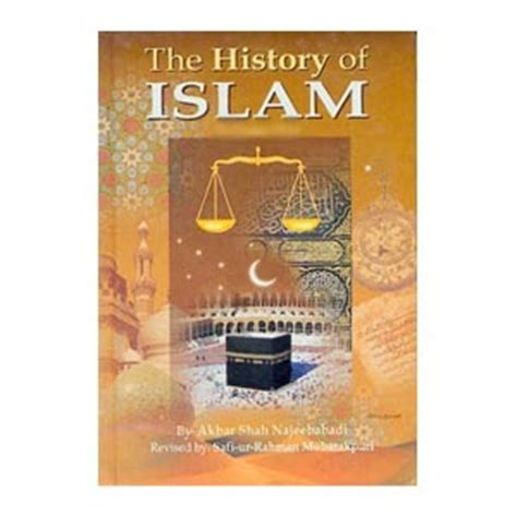 islamic urdu film islamic movies history of islam in urdu