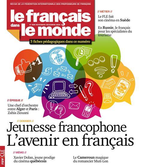 le francais dans tous 2757859994 le fran 231 ais dans le monde n 176 396 by le fran 231 ais dans le monde issuu