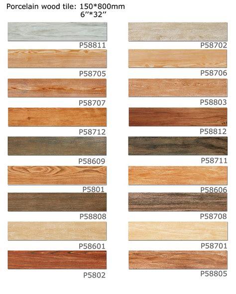azulejo vs baldosa azulejo de piso de la porcelana del grano de la madera de