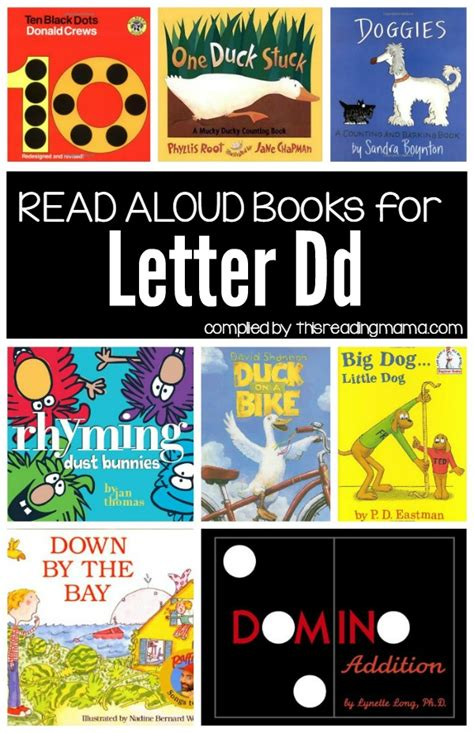 letters to a books learning the alphabet letter d printable pack