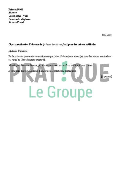 Modele De Lettre Pour Absence Ecole modele lettre excuse absence ecole