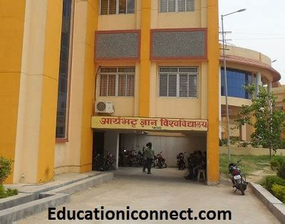 Iibm Patna Mba Fee Structure by Aryabhatta Knowledge Fee Structure Courses