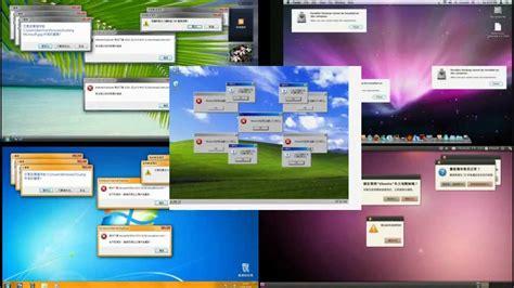 crazy windows xp 215 windows vista 215 windows 7 215 mac