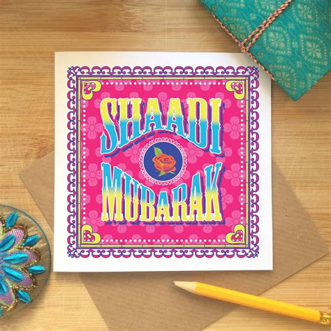 Wedding Congratulations Urdu by Indian Wedding Congratulations Card Shaadi Mubarak