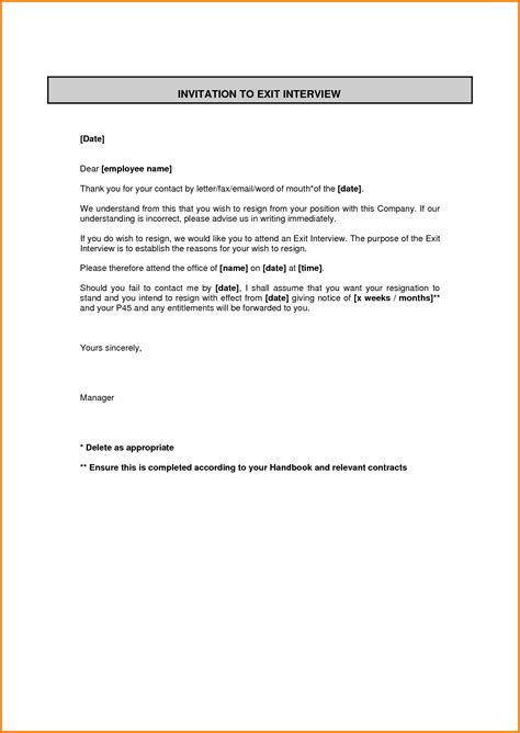 Employment Exit Letter 8 Exit Letter Sle Employee Financial Statement Form