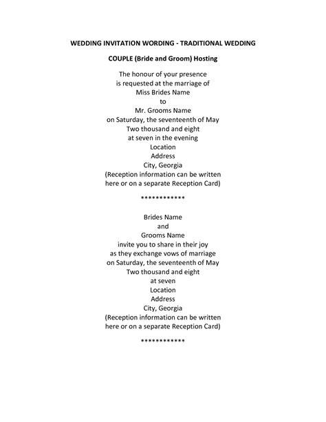 wedding invitation wording uk groom hosting invitation ideas