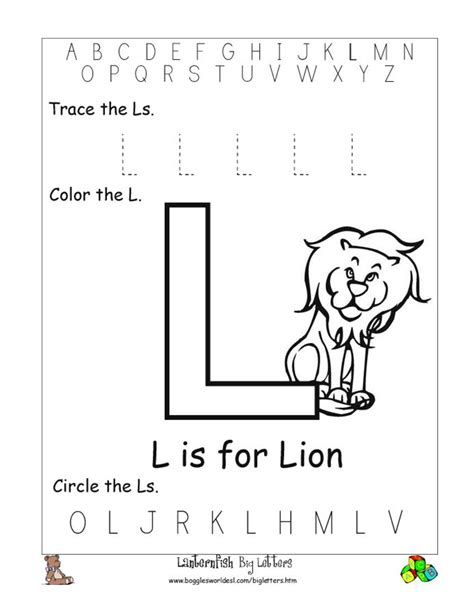 Letter L Worksheets by 5 Best Images Of Printable Letter L Worksheets Printable