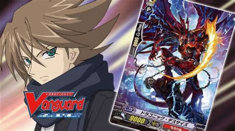 cardfight vanguard episode 77 cardfight vanguard official animation
