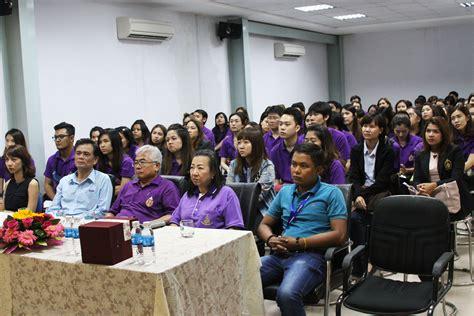 Mba Ramkhamhaeng by Mba Students Of Ramkhamhaeng Thailand Visited
