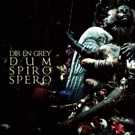 Cd Dir En Grey Cage Limited Edition dum spiro spero limited edition album cover dir en grey