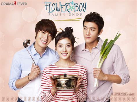 korean tv period dramas of 2011 the korea blog november calendars with flower boy ramen shop and the