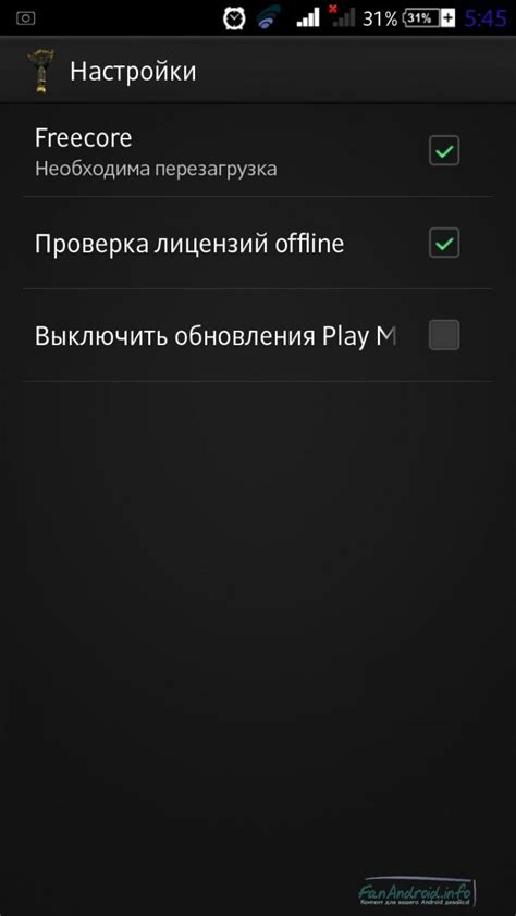 android freedom скачать freedom для android