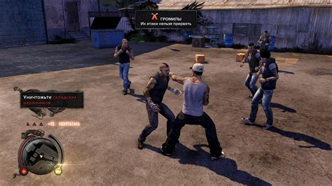 dogs 2 play for free sleeping dogs free pc version highlycompressed